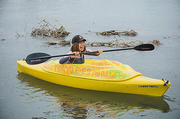 Artist Megumi Igarashi's controversial vagina kayak